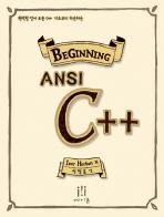 BEGINNING ANSI C++