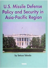 U.S.MISSILE DEFENSE POLICY AND SECURITY IN ASIA-PACIFIC REGION