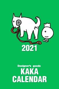 깍까 동화 달력(KAKA Calendar)(데스크 캘린더)(2021)