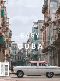 이지 쿠바(2019-2020)