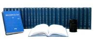 한국 어문학 연구총서 세트