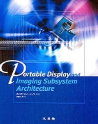 휴대형 영상시스템 설계