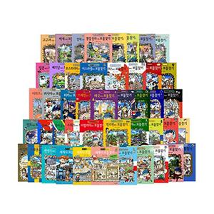 보물찾기 시리즈 : 만화 역사상식 전75권 세트 (아동학습만화5권+종합장+수첩 증정)