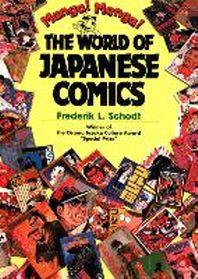 Manga! Manga!