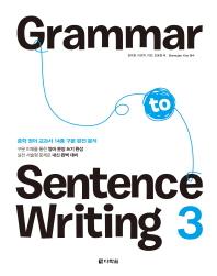 Grammar to Sentence Writing. 3