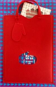 장갑(한정판 패키지)