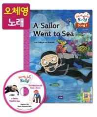 Ready,Set,Sing! Animal: A Sailor Went to Sea / Old MacDonald Had a Farm(SB+Digital CD+AB+Saypen Stic
