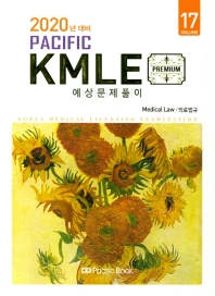 Pacific KMLE 예상문제풀이. 17: 의료법규(2019)