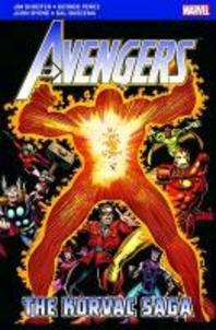 Avengers The Korvac Saga