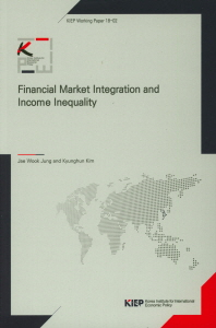 Financial Market Integration and Income Inequality