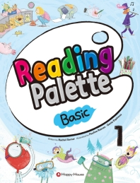 Reading Palette Basic. 1