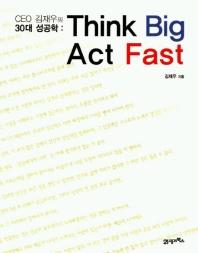 CEO 김재우의 30대 성공학(THINK BIG ACT FAST)