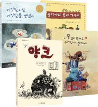 씨드북 청소년 수상 도서 베스트 세트