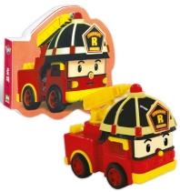 로보카폴리 장난감 그림책: 로이(자동차완구 포함)