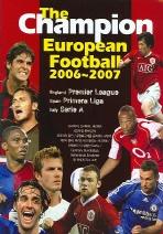 더 챔피언(2006 2007) 유럽축구 가이드북