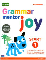 Longman Grammar Mentor Joy Start. 1