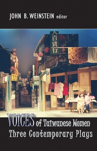 Voices of Taiwanese Women