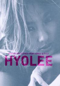 HYOLEE (이효리 화보집)