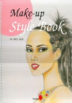 MAKE-UP STYLE BOOK