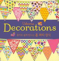 Decorations 종이로 쉽게 만드는 홈 파티 장식