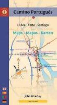Camino Portugues Maps - Mapas - Karten