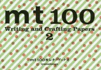 MT100枚レタ-ブック 2