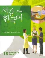 서강 한국어(New) 1B: Students Book