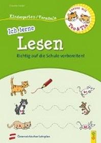 Lernen mit Teo und Tia - Ich lerne Lesen - Kindergarten/Vorschule
