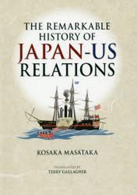 不思議の日米關係史 英文版