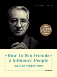 How to Win Friends & Influence People 데일 카네기 인간관계론(영문판)(미니북)
