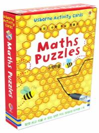 어스본 두들스 수학퍼즐(양면카드 50장 + 마커펜 1개)