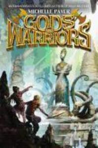 Gods and Warriors, Book 1
