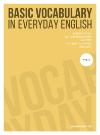 Basic Vocabulary In Everyday English