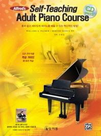 Self-Teaching Adult Piano