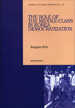 Role of the Middle Class in Korea Democratization