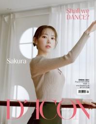 D-icon 디아이콘 vol.11 아이즈원 Shall we dance?. 2: 미야와키 사쿠라