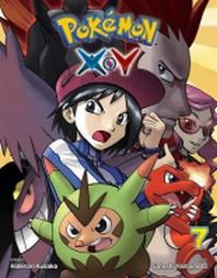 Pokemon X-Y, Vol. 7