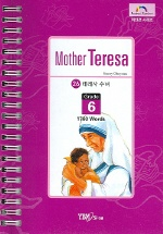 테레사 수녀 (READERS RAINBOW 26)