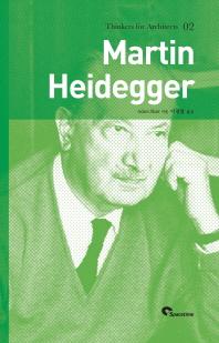 Martin Heidegger(마틴 하이데거)