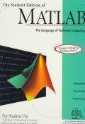 Student Edition of Matlab WIN