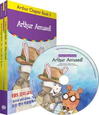 Arthur Accused(아서, 도둑으로 몰리다!)
