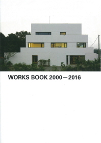 Works Book(2000-2016)