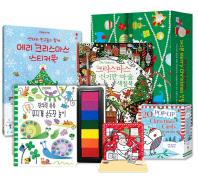어스본 Merry Christmas 4~7세 선물 세트