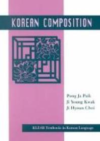 Korean Composition