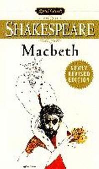 Macbeth (Revised) ( Signet Classics )