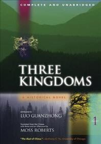 Three Kingdoms Part One