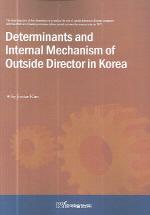 DETERMINANTS AND INTERNAL MECHANISM OF OUTSIDE DIRECTOR IN KOREA