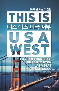 디스 이즈 미국 서부(This is USA West)(2019)