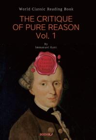 순수이성비판. 1부 (칸트 철학) : The Critique of Pure Reason. Vol. 1 (영문판)