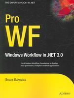 WF : Windows Workflow in .NET 3.0